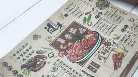 君晓天云一次性勾选菜单设计製作纸打印网红创意定製做餐牌印刷价格表价目表垫餐纸pvc火锅烧烤中餐酒店饭厅广告菜单