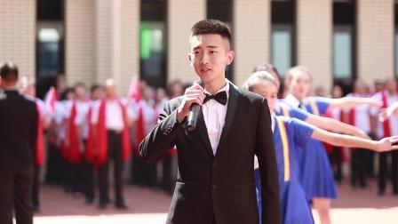 济源一中献礼中华人民共和国成立70周年