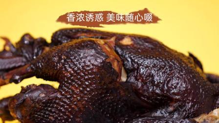 君晓天云沟帮子燻鸡 品牌直髮 麻辣五香烧鸡烤鸡熟食滷味真空鸡肉零食500g