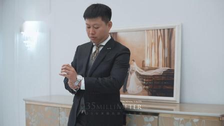 35毫米婚礼跟拍工作室2019年忆江南大酒店快剪集锦