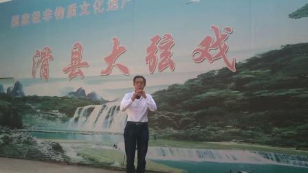 锡笛传承 滑县大弦戏演奏员常瑞忠/欢度国庆