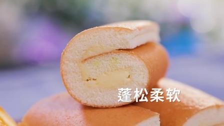 君晓天云盼盼瑞士捲草莓味早餐食品手撕小口袋麵包西式糕点小吃蒸蛋糕240g