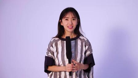 FUNS TIDE × 刘萌萌 独家专访