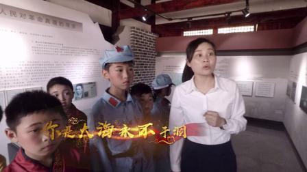 开江县永兴镇方兴小学《我和我的祖国》    热烈祝贺祖国70周年华诞