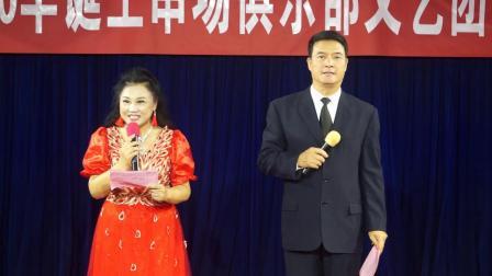2019年9月20日  庆祝祖国70华诞天津铁路办事处王串场俱乐部文艺团队汇报演出