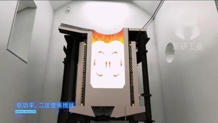 真空炉,真空感应炉,VIDP,上海新研工业