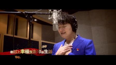 歌曲《十月一日》MV,献礼新中国七十华诞