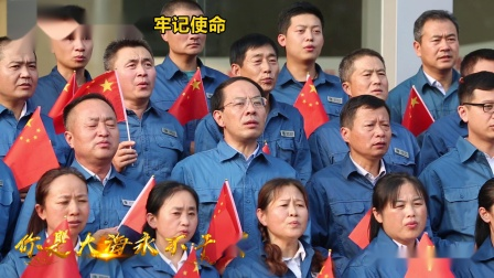 """""""不忘初心  牢记使命""""国网单县供电公司齐唱《我和我的祖国》庆祝新中国成立70周年"""