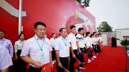 我和我的祖国-重庆市联合技工学校