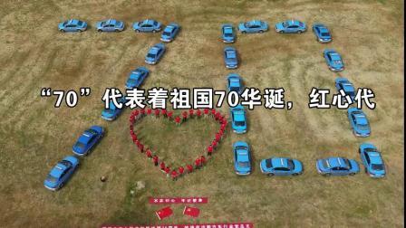 蚌埠市出租车行业喜迎中华人民共和国成立70周年!