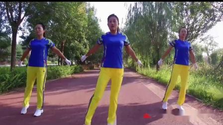 中国梦之队快乐之舞第十六套健身操分解加演示