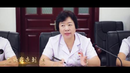 铁岭县中心医院快闪我和我的祖国