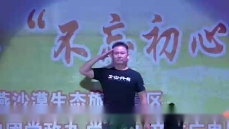 男高音歌唱家张红旗演唱会 主办单位军燕生态旅游景区张红旗演唱美篇图片视频