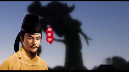 【历史纪录片】中国通史-古代史【全180集】 - 92 - 大唐惊变