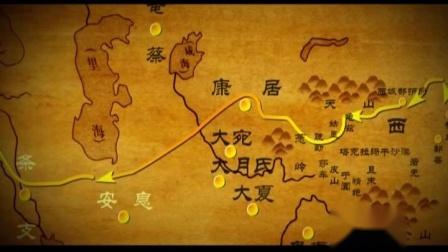 【历史纪录片】中国通史-古代史【全180集】 - 48 - 丝绸之路