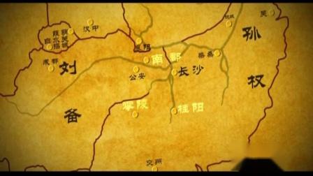 【历史纪录片】中国通史-古代史【全180集】 - 59 - 三足鼎立