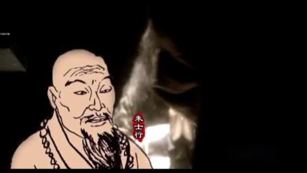 【历史纪录片】中国通史-古代史【全180集】 - 53 - 佛教东来
