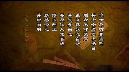 【历史纪录片】中国通史-古代史【全180集】 - 38 - 繁华初现
