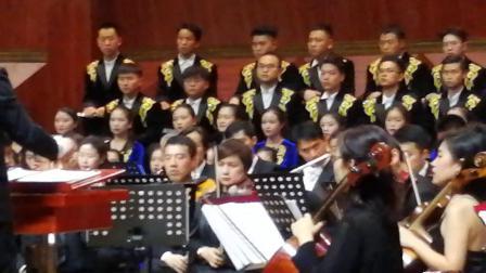"""贵州师范大学庆祝新中国成立70周年""""祖国颂-追梦行""""交响合唱音乐会之《保卫黄河》"""