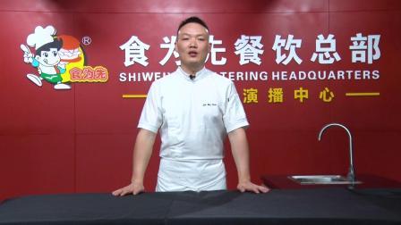 食为先:深圳哪里能学做烤鸭头?糖色怎么做?简单吗?
