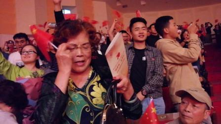 贵州师范大学庆祝新中国成立70周年交响音乐会《歌唱祖国》