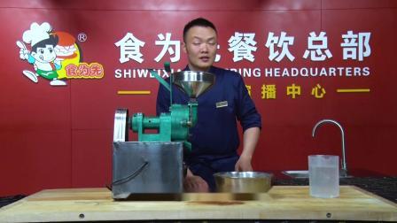 食为先:泡沫盒肠粉米浆怎么做?广州哪里能学?难不难?