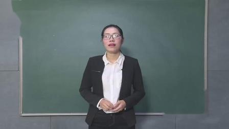教师招聘试讲示范——初中美术《中国山水画》