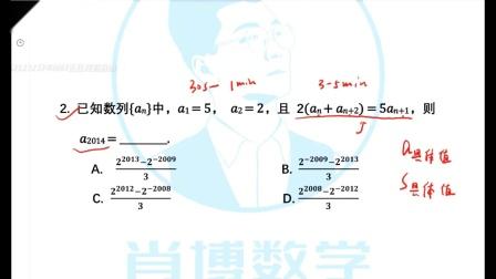 高中数学数列大题速解技巧常用方法
