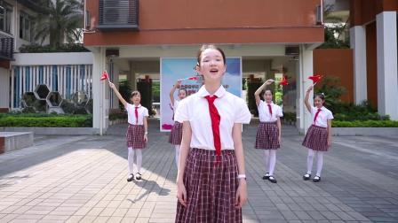 我爱你中国—深圳南山外国语学校(集团)科苑小学