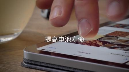 iOS:概念画板5.5版本发布视频