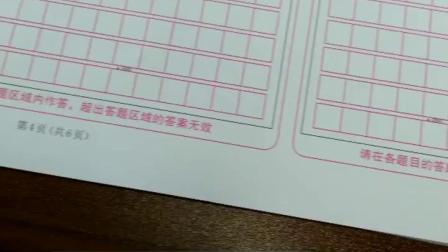 君晓天云共20张 中考高考语文答案卡作文纸 全国卷 A3双面方格纸 语文稿纸 答案卡 作文纸稿纸 学生用 高考专用
