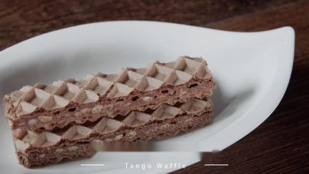 君晓天云印尼进口Tango奥朗探戈威化饼乾2盒咔咔脆巧克力脆米夹心威化