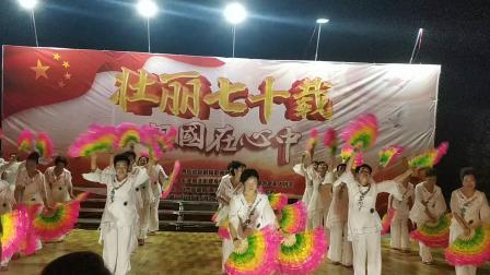 壮丽七十载 祖国在心中 主办:犍为县玉津镇西街社区韵梅歌舞团  舞蹈《中国美》