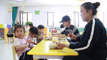 2019.9.24 新天地幼儿园 亲子采摘活动