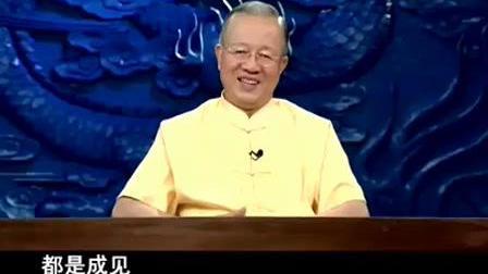 曾仕强【中华文化的特质】16 时代使命