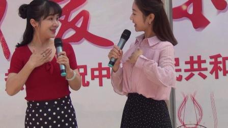 上饶市第六小学庆祝中华人民共和国建国70周年师生齐赞《我和我的祖国》