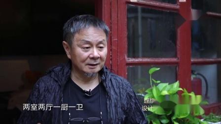 2019《梦想改造家》第六季上海淮海中路——毫厘必争的家