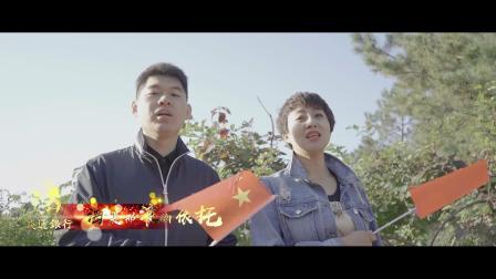 交通银行哈尔滨开发区支行营运月月增客户联谊祝祖国70华诞《我和我的祖国》