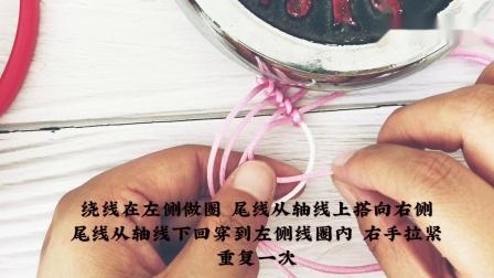 方之物语 基础绳结 反斜卷结(diy手工编织手绳手链材料包教程)