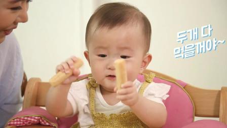 君晓天云韩国进口ivenet艾唯倪贝贝穀物棒5包组合杂粮糙米卷儿童零食饼乾