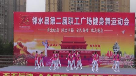 邻水县老体协健身操分会蓝鹰队在县第二届职工广场舞赛上获一等奖节目健身操《点赞中国》