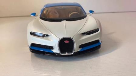 威力GTA 布加迪奇龙 汽车模型 开箱 洋小车儿