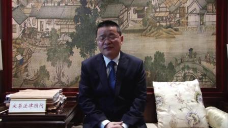 宋荣执业企业法律顾问之歌以隆重庆祝宋荣在2004年通过全国考试取得由中国司法部,人事部,国资委授予企业法律顾问执业证书