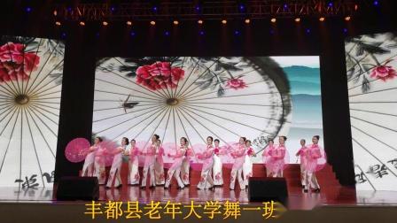 旗袍秀:江南情3