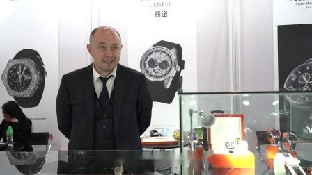 香港贸发局香港钟表展2019:瑞士Pilo & Co