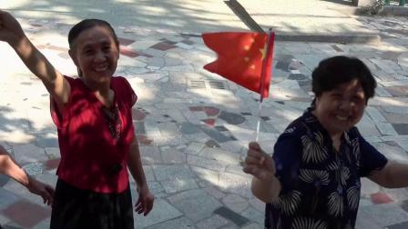 井南社区干部群众欢庆祖国70华诞