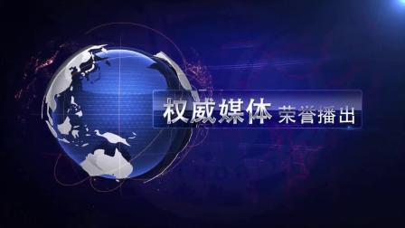 中国中央电视台广告荣誉展播品牌——中迪鞋业
