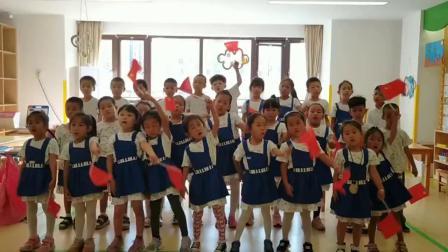 国旗国旗多美丽-幼儿园版