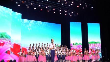 廊坊固安王辉艺术培训学校参加固安县庆祝中华人民共和国成立七十周年文艺演出《今天是你的生日》
