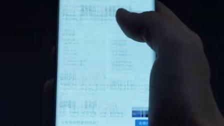 【游民星空】小米Mix alpha官方开箱